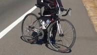 Jamás pensé tener que usar este medio para algo como esto. Pero no puedo dejarlo pasar. Había recorrido mas de 6mil kilometros con esta bicicleta en menos de dos años. […]